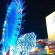 もうすぐクリスマス☆