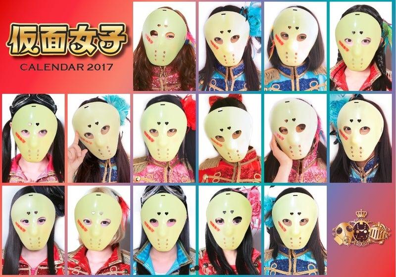 「仮面女子」の画像検索結果