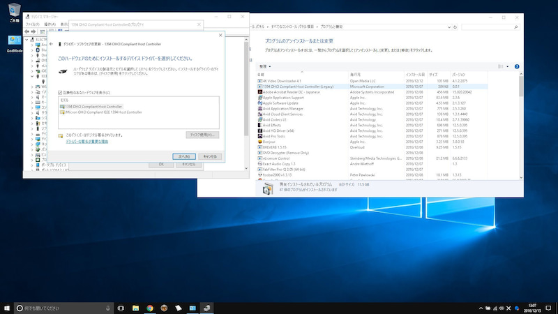 Windows10でIEEE1394ドライバー(Legacy)を使う |  …