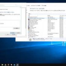 Windows10で…
