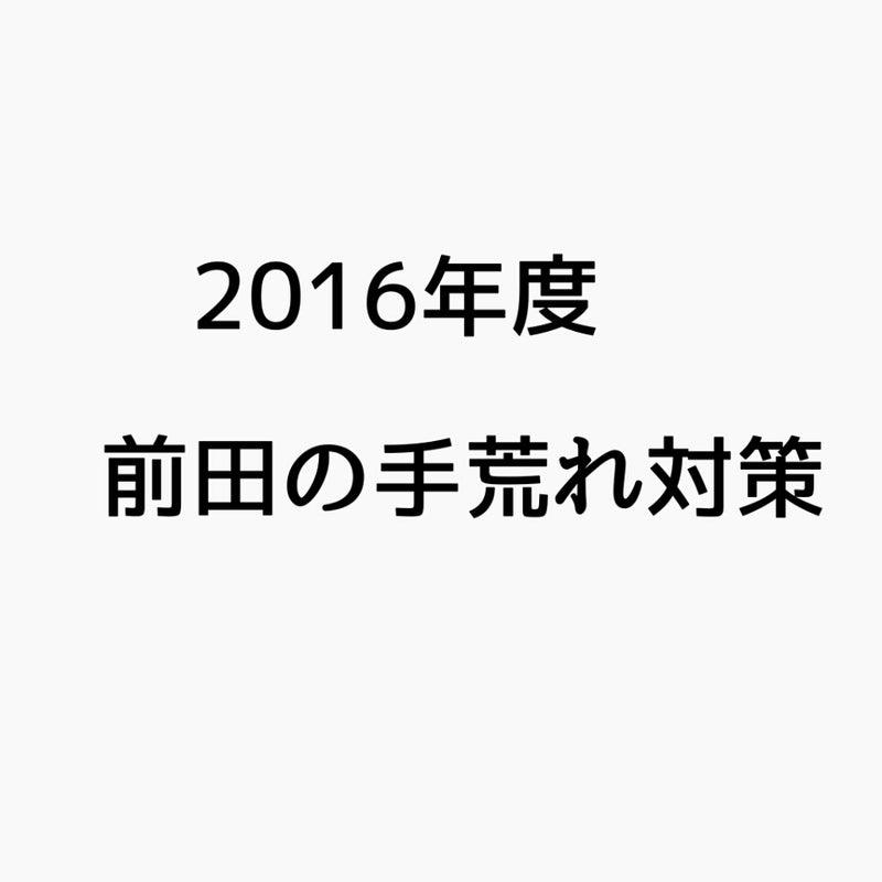 IMG_20161215_185225299.jpg