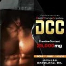 DCCの口コミに踊ら…
