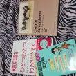 買い物と勉強…