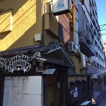 和食をいただきながら日本の「色」を感じるの記事に添付されている画像