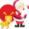 クリスマスプレゼントに心が平和になる◯◯はいかがですか?の画像