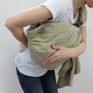 金沢市で産後の骨盤の事・腰痛でお悩みのあなたへの記事より