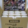 WAKO'S新製品 チェーンルブリキッド エクストリーム入荷いたしました。の画像