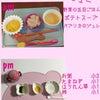 離乳食記録♡Day56〜62の画像
