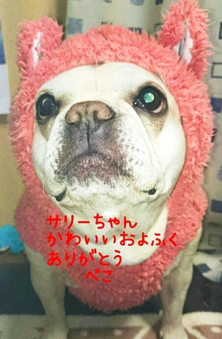 ありがと in english