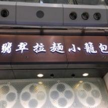 香港ディズニー 12…