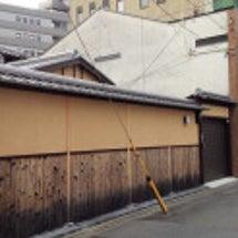 京都市地域の空き家相…