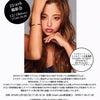 明日の来店イベント詳細♡の画像