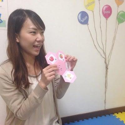 邑楽町の英会話教室 Ee Englishのご紹介の記事に添付されている画像