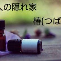 ◆◇セラピスト大募集…