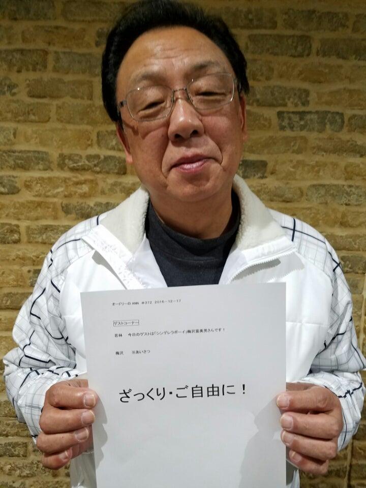 ニッポン オードリー オールナイト 深夜ラジオをけん引する番組!『オードリーのオールナイトニッポン』を聴こう