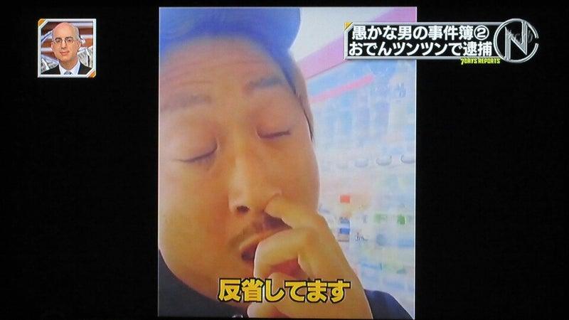冨田 真由