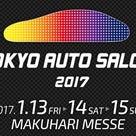 東京オートサロン 2017 AWESOME 出展決定!!!!の記事より
