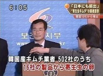 https://stat.ameba.jp/user_images/20161218/16/kujirin2014/d0/4c/j/o0350026113824012319.jpg?caw=800