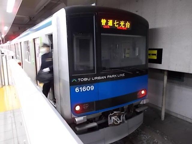 tobu60000