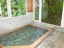 会津六名館 風呂
