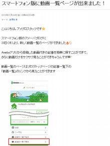 動画を一覧で見る,名古屋ホスト,ホストクラブ