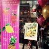 フルーツ酵素、クリスマスパーティー♡の画像