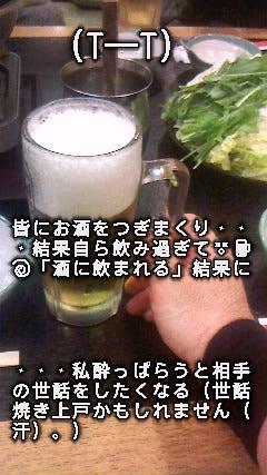 image0026.jpg