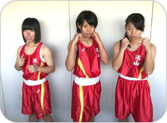 """健整""""ひと言""""瓦版第15回全日本女子ボクシング選手権大会コメント"""