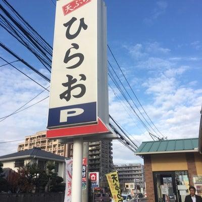 福岡の篠栗(ささぐり)に到着しましたの記事に添付されている画像