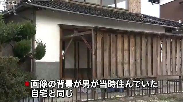 殺人 生 バラバラ 事件 女子大 島根