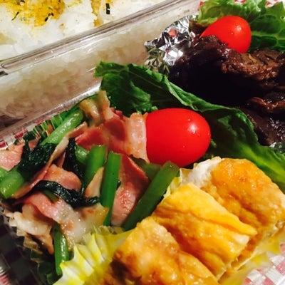 牛サガリ焼肉弁当 & 小松政夫さん (^o^)の記事に添付されている画像