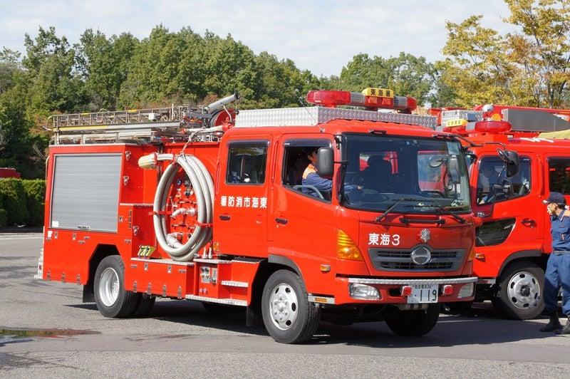 東海市消防本部 化学車 | 全国緊急消防援助隊車輌名鑑