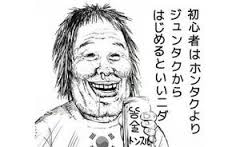 https://stat.ameba.jp/user_images/20161221/14/kujirin2014/60/7b/p/o0240014713826210432.png?caw=800