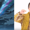 10.回顧2016年「今、思えば」10月~神無月~の画像