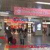 *サロンへのアクセス* 新幹線で来られる方への画像