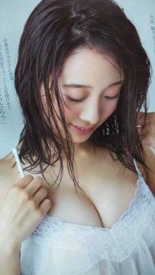 渡邉幸愛さんのポートレート