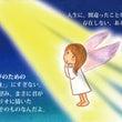秋田緑の東京(虎ノ門…