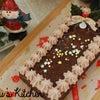 【材料費500円以下】業務スーパーの人気ケーキをアレンジして☆濃厚クリスマスケーキの画像