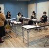 手にスッとなじんで、効いてる感じ、松戸市内保育園でハンドクリーム作りの画像