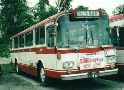 東野交通の画像 元京阪バス 日野K-RC321P | しもつけ自動車館