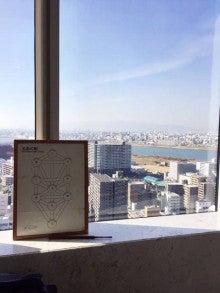 大阪開催!生命の樹出版記念お話会