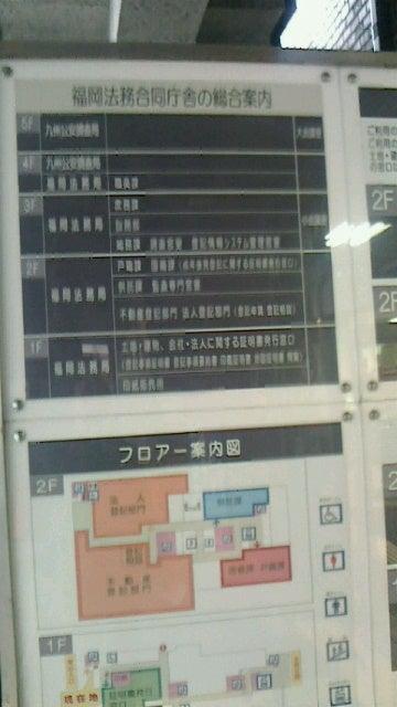 筑紫野 警察 署