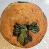 もう一つのお食事系マフィンを食べてみた@ラ タンドン マフィンの画像