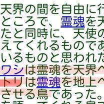 2~ナムジュン編~防弾少年団 WINGS 解読解説の記事に添付されている画像