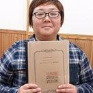 布ナプキンアドバイザー養成講座® 京都西院にて開催。 の記事より