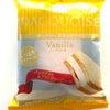 【コンビニ】ローソンの冬アイス! お菓子をアイスにした新食感のダッフワーズサンドアイスの画像