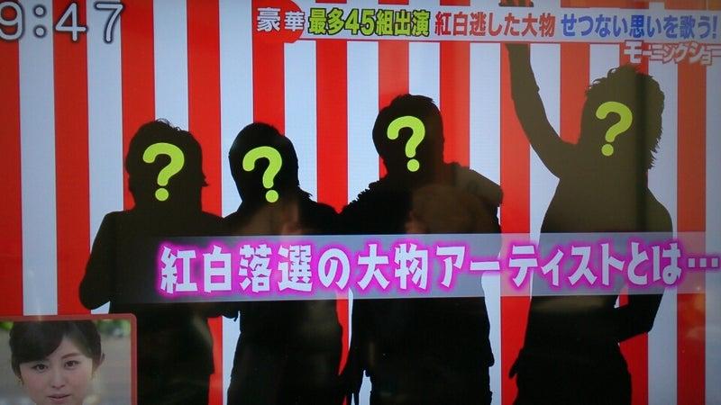 羽鳥 慎一 モーニング ショー 動画