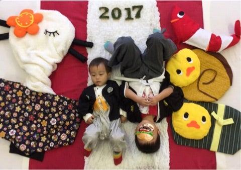 2017年もたのしそうだぁ~╰(*´︶`*)╯の記事より
