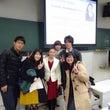 北九州市立大学でファ…