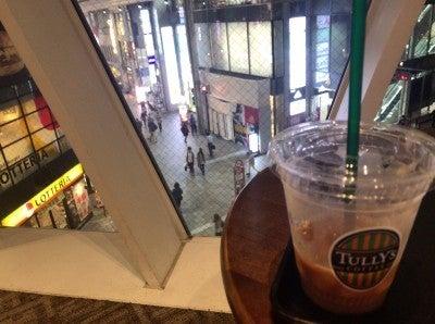 広島 本通り タリーズコーヒー